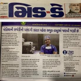 News 44